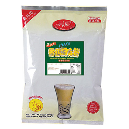 Banana Flavor Powder (1000g)