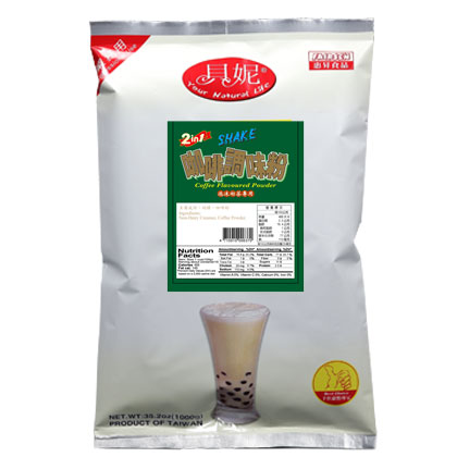 Coffee Flavored Powder, Coffee Flavor Powder (1000g)