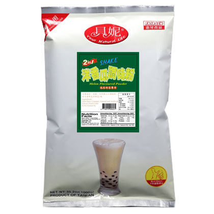 Melon Flavored Powder (1000g)