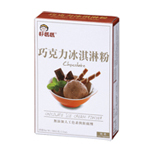 Chocolate Ice Cream Powder (100g)