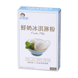 Fresh Milk Ice Cream Powder (100g)