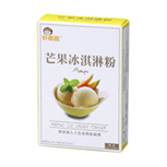 Mango Ice Cream Powder (100g)