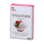 Strawberry Ice Cream Powder (100g)