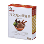 Chocolate Ice Cream Powder (300g)