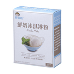 Fresh Milk Ice Cream Powder (300g)