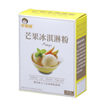 Mango Ice Cream Powder (300g)