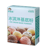 Ice Cream Powder