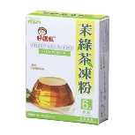 Green Tea Jelly Powder (105g)