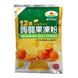 Konjac Jelly Powder (1000g)